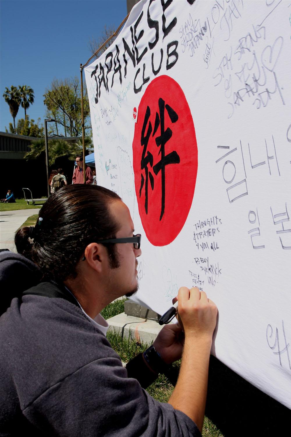 Richard Galvan 22, Art Major sends a personal message to Japan for the families who continue to suffer the terrible Tsunami which hit Japan.